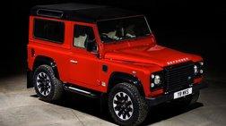 Το Land Rover Defender επιστρέφει με extreme έκδοση V8 405 ίππων