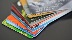 Νέα εγκύκλιος: Τι αλλάζει για το πλαστικό χρήμα στις επιχειρήσεις
