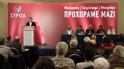 Συνεδριάζει Παρασκευή και Σάββατο η Κεντρική Επιτροπή του ΣΥΡΙΖΑ