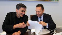 sunantisi-tsakalwtou---stournara-enopsei-eurogroup