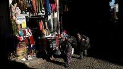 Τουρκία:Έρευνα μετά την αποκάλυψη σκανδάλου με εγκυμοσύνες έφηβων κοριτσιών