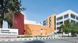 Γνωρίστε το Ευρωπαϊκό Πανεπιστήμιο Κύπρου
