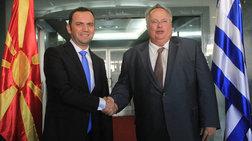 Euractiv: Η αντιπολίτευση των Σκοπίων σαμποτάρει την συμφωνία