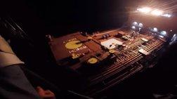 Εντυπωσιακή επιχείρηση διάσωσης ναυτικού από ελικόπτερο (βίντεο)