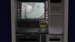 Ξαναχτύπησε η σπείρα των ATM στη Βάρη