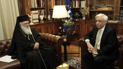Τι είπαν Παυλόπουλος και  Ιερώνυμος στο Προεδρικό