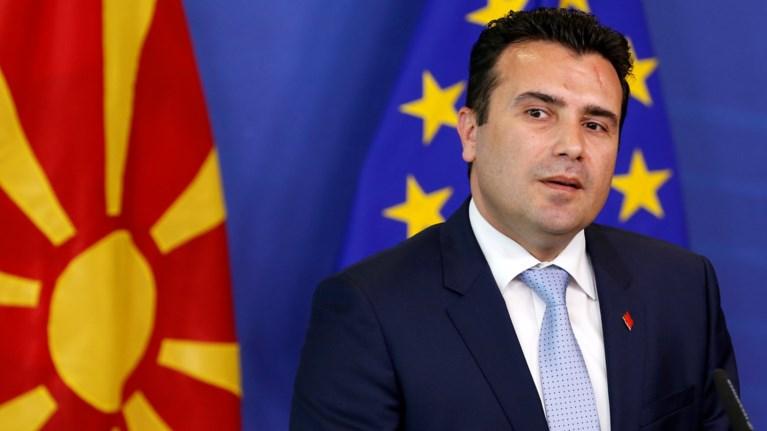 kleidwse-to-rantebou-tsipra-zaef-sto-ntabos-gia-to-skopiano