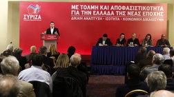 «Ενέσεις αισιοδοξίας» στην ΚΕ με βολές στη ΝΔ για το Σκοπιανό