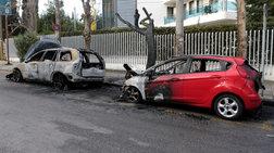 Εμπρησμός τριών οχημάτων έξω από την πρεσβεία της Ουκρανίας