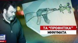 i-profitiki-zwgrafia-apo-to-mikro-paidi-tou-stefanakou-sto-facebook