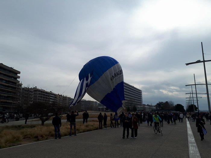 «Επιστράτευσαν» μέχρι και ...αερόστατο για το συλλαλητήριο