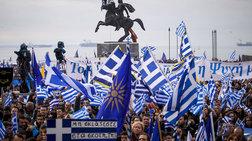 live-to-sullalitirio-sti-thessaloniki-gia-to-makedoniko-fwto---binteo