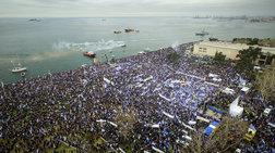 Πόσοι συμμετείχαν στο συλλαλητήριο στη Θεσσαλονίκη - Εκτίμηση της ΕΛΑΣ