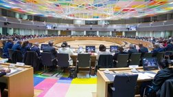 eurogroup-simera-i-oloklirwsi-tis-aksiologisis