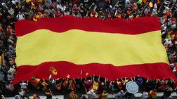 Ισπανία: Οι μειώσεις μισθών κόστισαν 37 δισ. στους εργαζόμενους