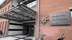 ΕΛΣΤΑΤ: Στα 313 δισ. ευρώ το δημόσιο χρέος της χώρας το γ' τρίμηνο του 2016