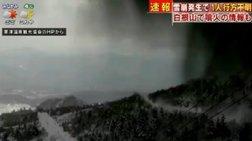 Ένας νεκρός και 11 τραυματίες σε χιονοδρομικό κέντρο στην Ιαπωνία