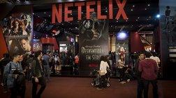 «Σαρώνει» το Netflix, ξεπέρασε τους 117 εκατ. χρήστες