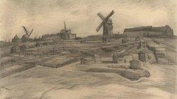 Ταυτοποιήθηκαν δυο έργα έργα ως αυθεντικοί Βαν Γκογκ