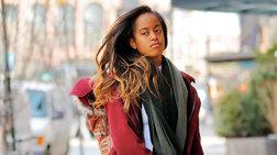 Μαλία Ομπάμα: «Κελεπούρι» και bon viveur ο 19χρονος αγαπημένος της [Φωτο]