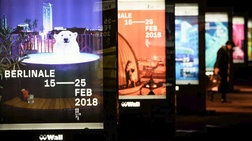 Πρεμιέρα για το φεστιβάλ κινηματογράφου Hellas Filmbox Berlin