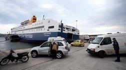 Δεμένα τα πλοία στα λιμάνια σε Πειραιά, Λαύριο, Ραφήνα