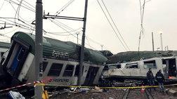 Εκτροχιασμός τρένου στο Μιλάνο, 2 νεκροί, δεκάδες τραυματίες