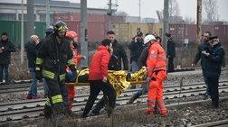 Εκτροχιασμός τρένου στο ΜΙλάνο με 5 νεκρούς και 100 τραυματίες