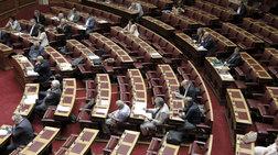 public-issue-pws-to-neo-politiko-dipolo-tha-diamorfwsei-tin-epomeni-bouli