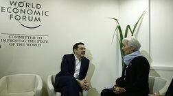 gia-metarruthmiseis-kai-xreos-suzitisan-tsipras---lagkarnt