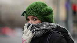 Αίθριος καιρός αλλά με τσουχτερό κρύο