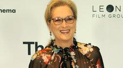 Πώς η 68χρονη Μέριλ Στριπ ανατρέπει τα δεδομένα του Χόλιγουντ