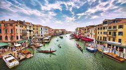 Βενετία:Πρόστιμο 14 χιλ ευρώ στο εστιατόριο που χρέωνε 1.100 τα 4 φιλέτα