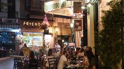 Δ. Αθηναίων: Ολη η αλήθεια για το ωράριο μουσικής σε καφέ & μπαρ