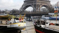 Παρίσι: 1.500 άνθρωποι εκτοπίστηκαν από τα σπίτια τους λόγω... Σηκουάνα