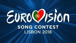 eurovision-2018-se-poion-imiteliko-kai-se-poia-seira-klirwthike-i-ellada