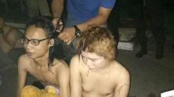 Βαρβαρότητα! Αστυνομικοί στην Ινδονησία ξύρισαν τα κεφάλια τρανσέξουαλ