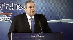 o-polemos-twn-binteo-i-apantisi-tis-nd-ston-suriza