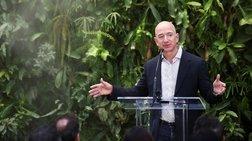 Η Amazon ανοίγει το δικό της τροπικό δάσος στο Σιάτλ