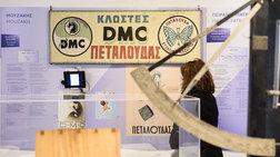 18+1 λόγοι για να μη χάσεις την έκθεση Made in Greece