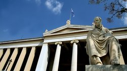 Η ΚΝΕ καταγγέλει επίθεση σε φοιτήτρια μέσα στις εστίες της Αθήνας