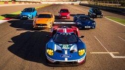 Οκτώ Ford & Οκτώ Oδηγοί Αγώνων Ford GT αναμετρώνται στην πίστα!