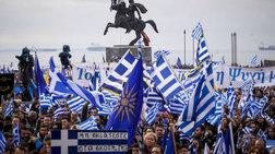 dimoskopisi-uper-twn-sullalitiriwn-oxi-se-onomasia-me-to-makedonia