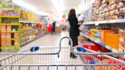 ΕΛΣΤΑΤ: Μεγάλη πτώση στις πωλήσεις των σούπερ μάρκετ