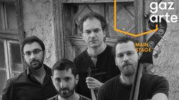 Ο Σωκράτης Σινόπουλος με τη λύρα του συναντά την Jazz & τη σύγχρονη μουσική