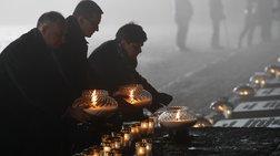 Πολωνία: Πέρασε ο νόμος για το Ολακαύτωμα - Αντιδράσεις από ΗΠΑ και Ισραήλ
