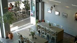 Πέντε καφέ της Αθήνας ιδανικά για να εργαστείς με το laptop σου