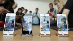 h-apple-poulaei-ligotera-iphone-alla-ta-kerdi-tis-auksanontai