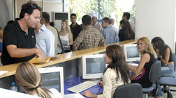 ΟΟΣΑ: Έλληνες οι πιο σκληρά εργαζόμενοι σε όλη την Ευρώπη
