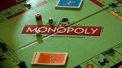 Μονόπολη: θα κάνει το «κλέψιμο» νόμιμο, και θα το ενθαρρύνει κιόλας